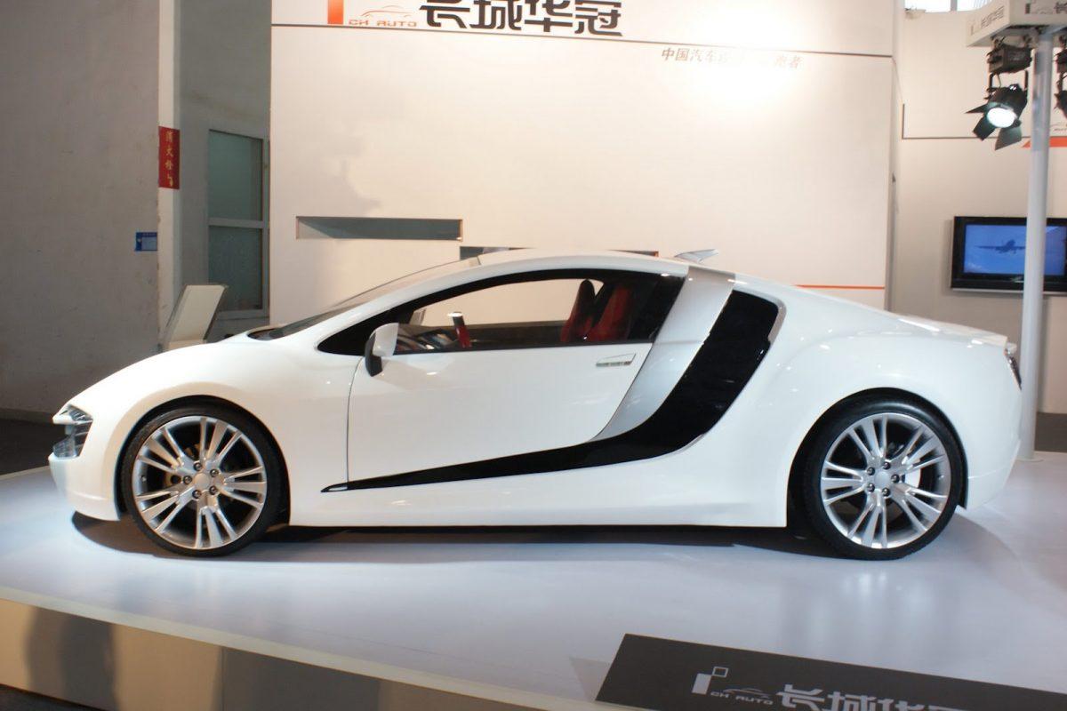 BRILLIANCE (BMW)