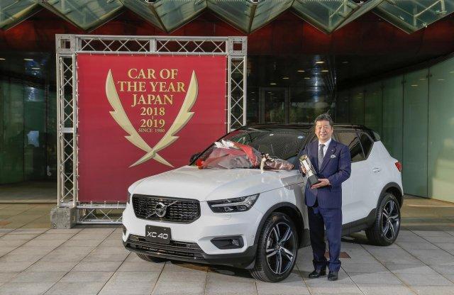Japánban is elvitte az Év Autója címet a Volvo XC40