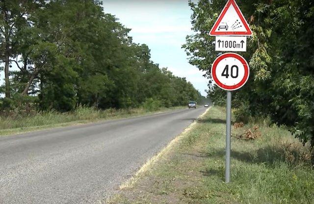 Itt az oka a kész utak 40 km/órás sebességkorlátozásának