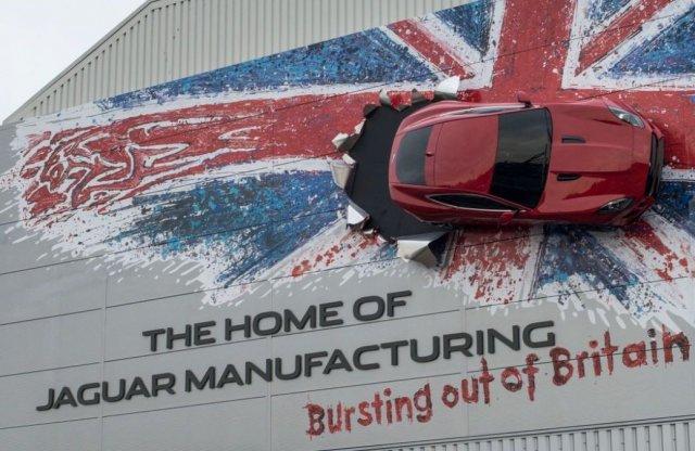 Leállt a népszerű Jaguarok gyártása
