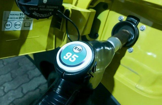 Idén nem változik az üzemanyagok összetétele